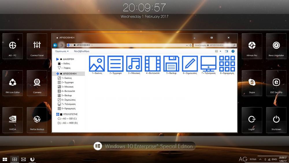Στιγμιότυπο οθόνης (18).jpg