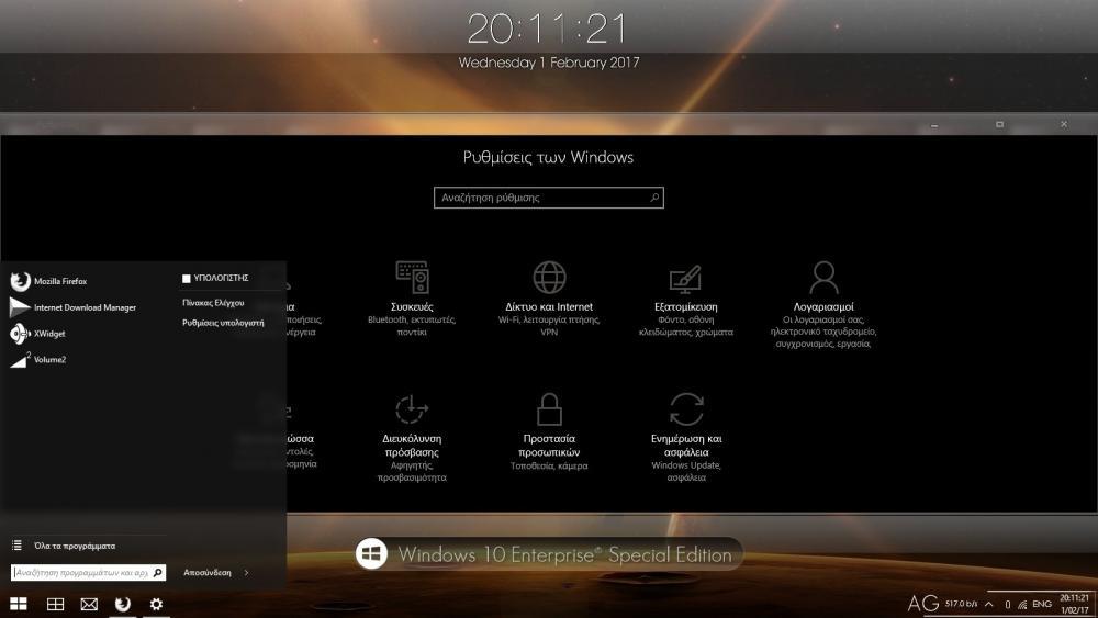 Στιγμιότυπο οθόνης (21).jpg