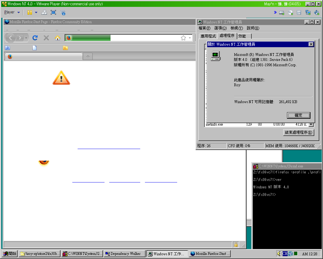 RetroZilla: An updated version of Mozilla for Windows 95 and