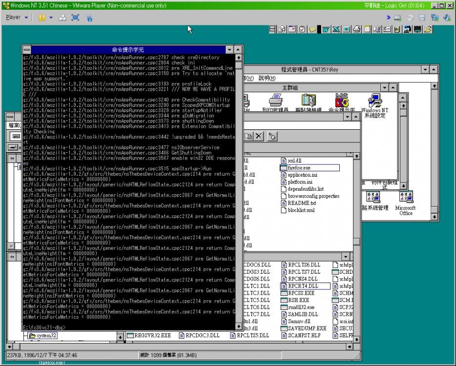 fx36ow-nt351-crash.png