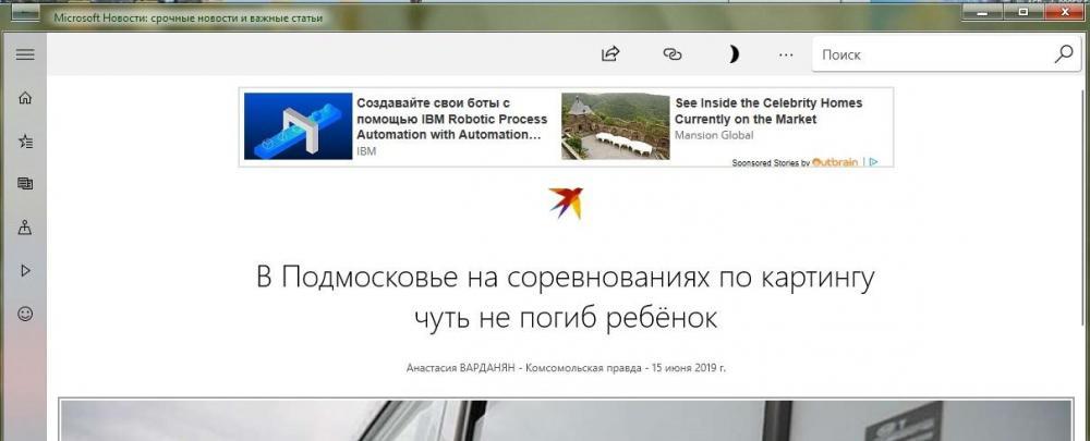 Microsoft News.jpg