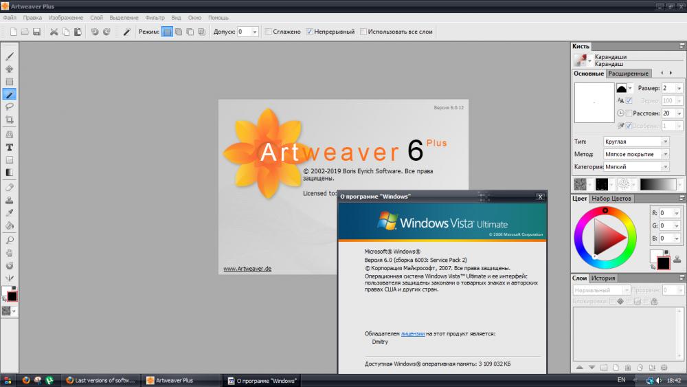 Artweaver6.thumb.png.65453e6bb526bc1c647a0441aedcf64a.png