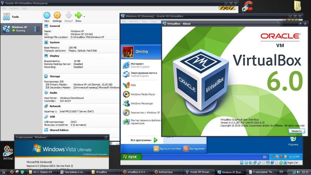 vbox6beta2-1.thumb.jpg.6e0ff59b878a74aa8c64c5ed670c5b33.jpg