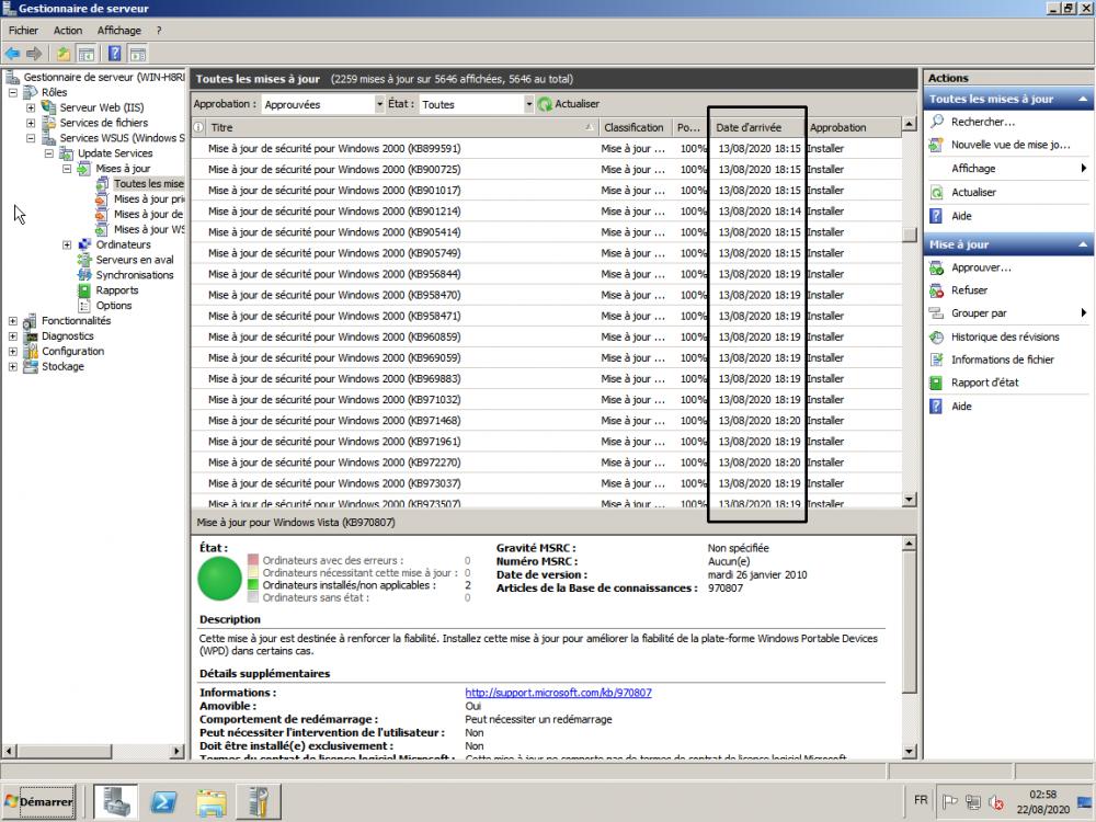 VirtualBox_2008 R2 WSUS_22_08_2020_02_58_44.png